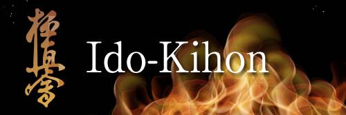 ido-kihon